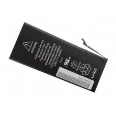 Bateria Bitpower Para Iphone 7